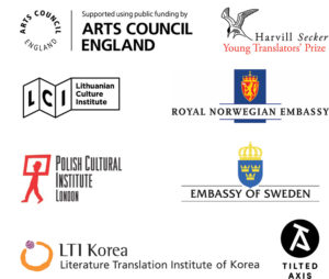 Emerging Translator Mentorships supporter logos