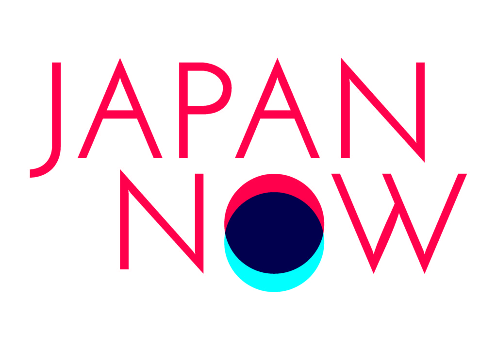 Japan Now logo