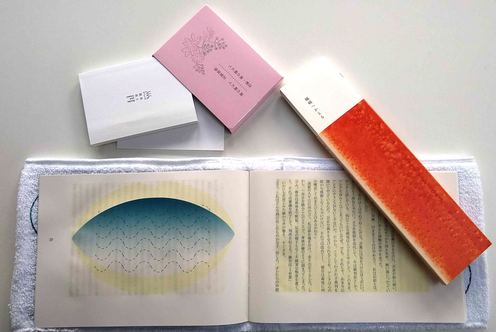 Books and Onsen publications