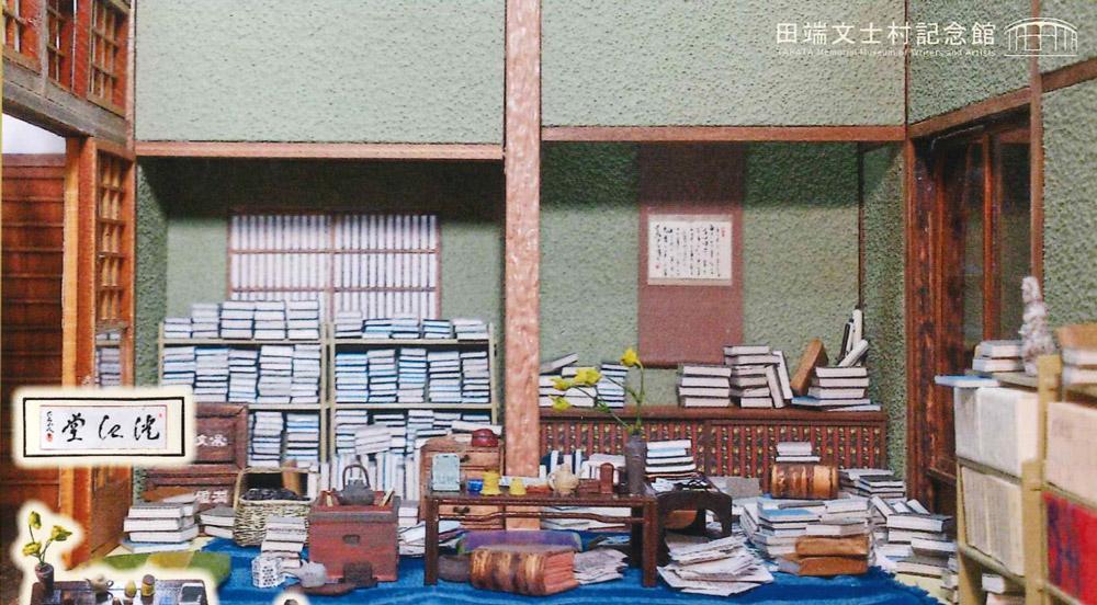 A model of Akutagawa's study