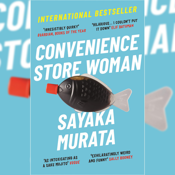 Book cover for Convenience Store Woman by Sayaka Murata