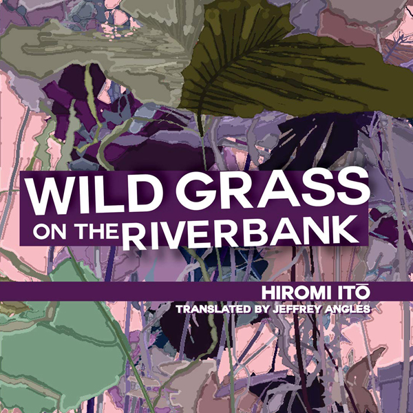 Book cover for 'Killing Kanoko / Wild Grass on the Riverbank'